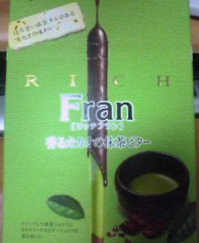 フラン・抹茶ビター
