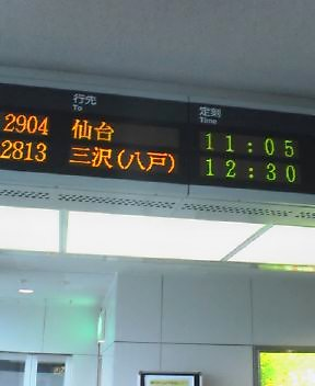 20041002_1021_0000.jpg