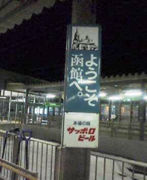 20041230_2023_0001.jpg