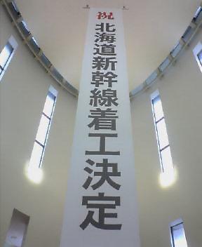 20050110_1455_0000.jpg