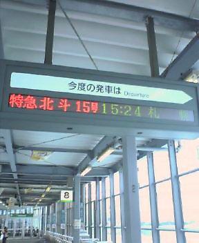 20050110_1457_0001.jpg