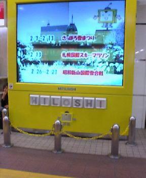 20050112_1601_0000.jpg