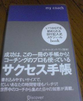 20050131_2146_0001.jpg